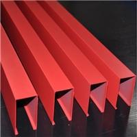 外墙铝方通 专业定制生产各规格外墙铝方通