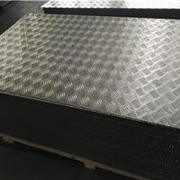 五条筋铝板  现货