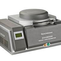 镍基合金化学成分分析仪