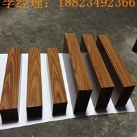 木紋鋁方通_型材鋁方通_鋁方通廠家