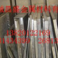 拉伸铝板 供应2A12铝板
