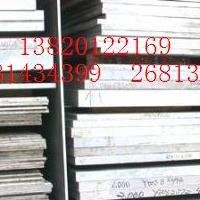 氧化铝板 供应2A12铝板