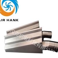 汉克现货供应风刀冷却风刀电镀设备风刀