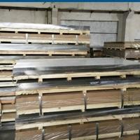 5A06铝棒 5A06薄中厚铝板
