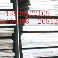 玄色铝板 供应2A12铝板