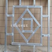 铝合金窗花铝合金焊接窗花可按尺寸定制