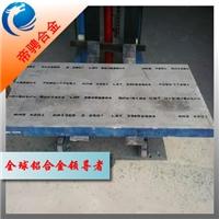 lf16铝合金铝管
