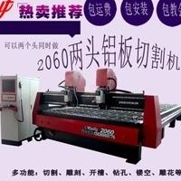 广东深圳铝板镌刻机厂家直销