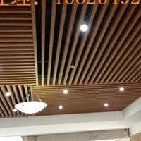 木纹铝方通长城铝方通贵州建设专用铝产品