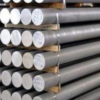 电工用合金铝棒生产厂家