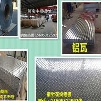 铝板专用电器制造及广告装饰等