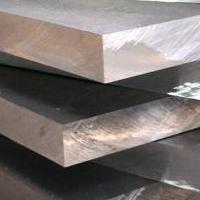 现货供应7075铝板 规格齐全