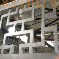 (外内框)烧焊方管铝窗花指定尺寸