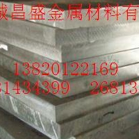 压花铝板 供应2A12铝板