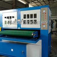 大铝板输送式水磨拉丝机