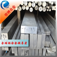 2B12铝合金铝管