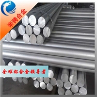 7a33铝板7a33铝管7a33铝丝