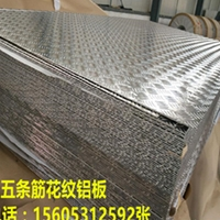 铝板用途建筑防腐工程