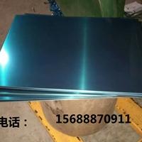 5052貼膜合金鋁板與合金壓花鋁板價格差多少