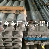 可焊接铝板,5083易加工铝板