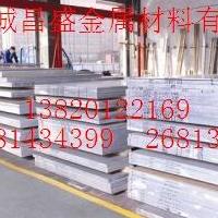 镜面铝板 供应2A12铝板