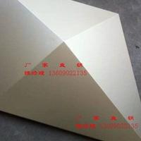 造型铝单板幕墙装饰 造型铝单板外墙幕墙板