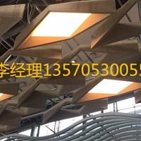 梯形铝单板、造型铝单板、梯田铝单板