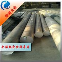 lt41铝合金铝管