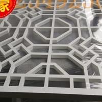 铝板雕刻窗花_雕花铝板窗花定制德普龙