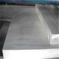 大规格6061合金铝板30 35 40mm 零切