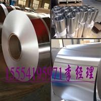 管道罐体保温铝铝卷生产厂家,现货供应铝卷