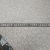 加工定制空调罩 镂空雕花铝单板 冲孔铝单板