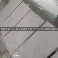 铝单板 外墙铝单板 铝单板幕墙