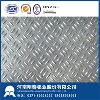 散热片用1100优良铝板明泰铝业优良供应