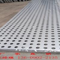 传祺4S镀锌钢板 微孔镀锌钢板厂家现货直供