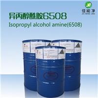 6508是一款多功能乳化剂,除蜡水原料