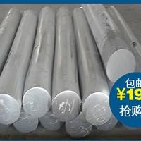 可抛光A5052铝棒 进口铝棒