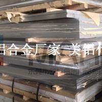 进口2024硬铝合金板