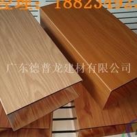 木紋 U型鋁方通 鋁天花吊頂型材鋁方管定制