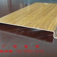 铝条扣吊顶厂家 条形扣板厂家专业定制供应