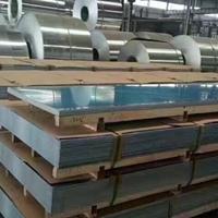 1100铝板 1100铝板