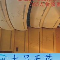 展厅弧形包柱包梁铝单板 冲孔铝单板
