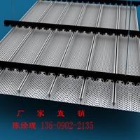 长条形铝扣板吊顶天花 条形扣板厂家供应