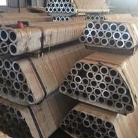 供应5083铝管 规格齐全