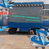 20米升降机 外接电源升降平台厂家