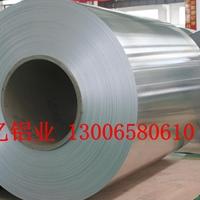 0.6mm铝卷的用途 铝卷的价格