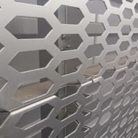 外墙穿孔板-奥迪外墙装潢穿孔铝板华美邂逅