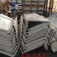 本田4S店展厅白色铝单板 本田木纹铝单板