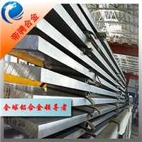 LF10铝管LF10铝丝LF10铝板