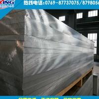 国标2024T6铝薄板 2024t6超硬铝板